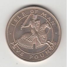 5 фунтов, Остров Мэн, 1984