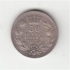50 пара, Сербия, 1915