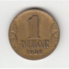 1 динар, Югославия, 1938