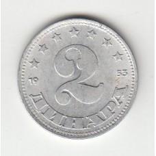 2 динара, Югославия, 1953