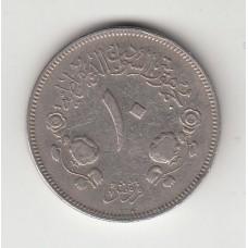 10 гирш, Судан, 1977