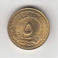 5 динаров, Судан, 1996