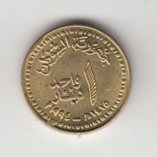 1 динар, Судан, 1994