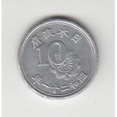 10 сен, Япония, 1946