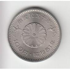 100 иен, Япония, 1976