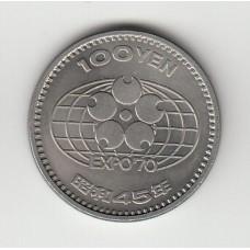 100 иен, Япония, 1970