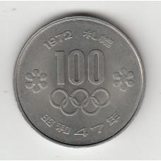 100 иен, Япония, 1972