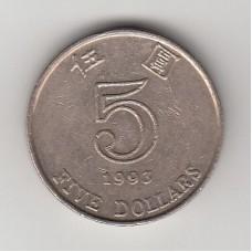 5 долларов, Гонконг, 1993