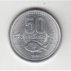 50 атов, Лаос, 1980