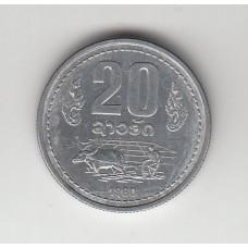 20 атов, Лаос, 1980