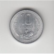 10 атов, Лаос, 1980