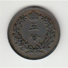 5 фэнь, Корея, 1896