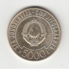 5000 динаров, Югославия, 1989