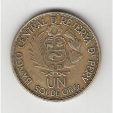 1 соль, Перу, 1965