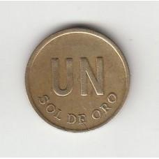 1 соль, Перу, 1976