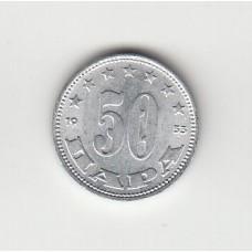 50 пара, Югославия, 1953