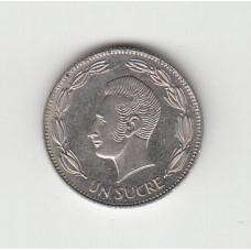 1 сукре, Эквадор, 1988