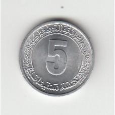 5 сантимов, Алжир, 1977