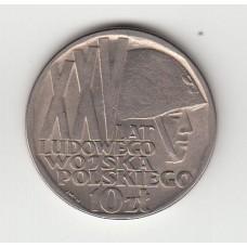 10 злотых, Польша, 1968