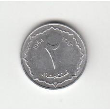 2 сантима, Алжир, 1964