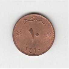 10 байс, Оман, 1989