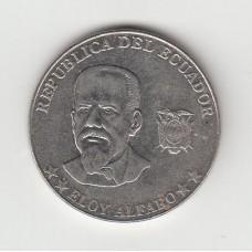 50 сентаво, Эквадор, 2000