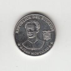 5 сентаво, Эквадор, 2000