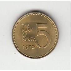 5 вон, Корея, 1970