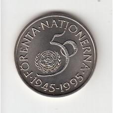 5 крон, Швеция, 1995