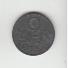 2 эре, Дания, 1943