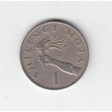 1 шиллинг, Танзания, 1981