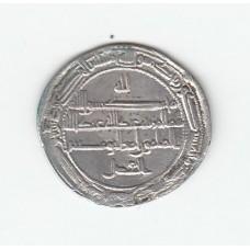 1 дирхем, Аббасиды, аль-Мамун, Мухаммадия, 810