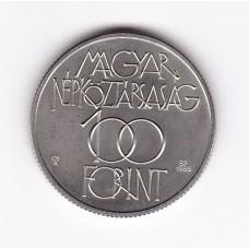 100 форинтов, Венгрия, 1985