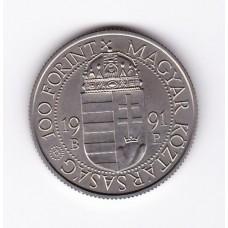 100 форинтов, Венгрия, 1991