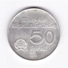 50 форинтов, Венгрия, 1974
