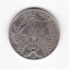 100 форинтов, Венгрия, 1986