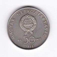 50 форинтов, Венгрия, 1988