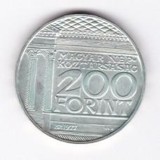 200 форинтов, Венгрия, 1977
