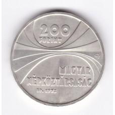 200 форинтов, Венгрия, 1975