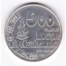 500 форинтов, Венгрия, 1984