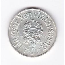 50 форинтов, Венгрия, 1973