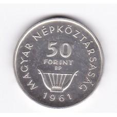 50 форинтов, Венгрия, 1961