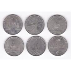 набор монет, Олимпиада-80, СССР, 1978-1980