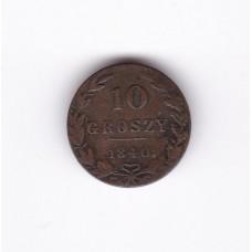10 грошей, Польша, 1840