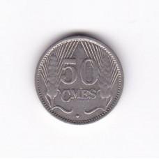 50 сантимов, Люксембург, 1930