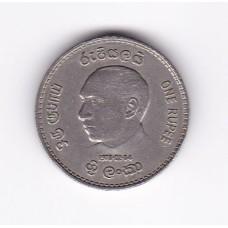 1 рупия, Шри-Ланка, 1978