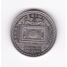 1 рупия, Шри-Ланка, 1992