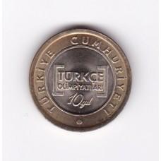 1 лира, Турция, 2012