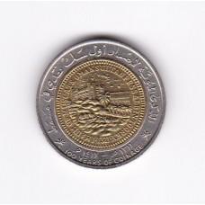 100 байс, Оман, 1999