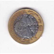 50 динаров, Алжир, 2004